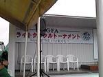 PA0_0046-1.JPG